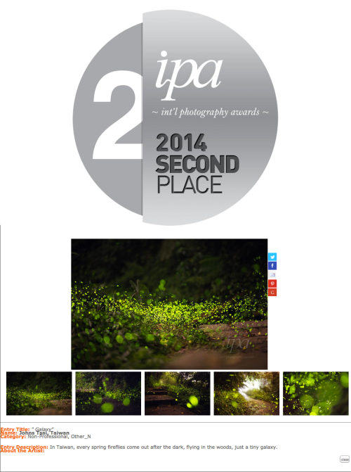 IPA 2014 Nature/Other 2nd Award